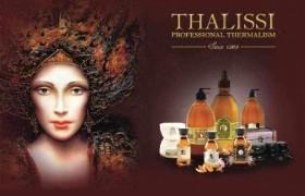 行内人士都会自用收藏的西班牙皇室品牌—THALISSI
