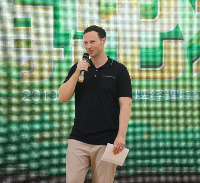 """""""百战归来·再出发"""" 2019 瑷露德玛品牌经理特训营圆满举行 图3"""