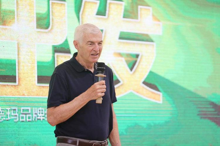 """""""百战归来·再出发"""" 2019 瑷露德玛品牌经理特训营圆满举行 图2"""