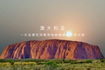 """澳洲原生植系护肤品牌MINENSSEY「蔓索」,为你开启美丽新""""膜""""式"""