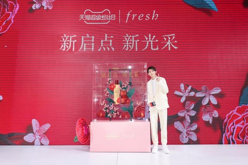 fresh馥蕾诗品牌代言人王源为大家揭晓红茶家族新年限量新品.jpeg