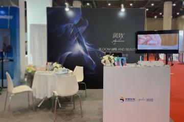 华熙生物·润致亮相第十二届中国医疗器械监督管理国际会议